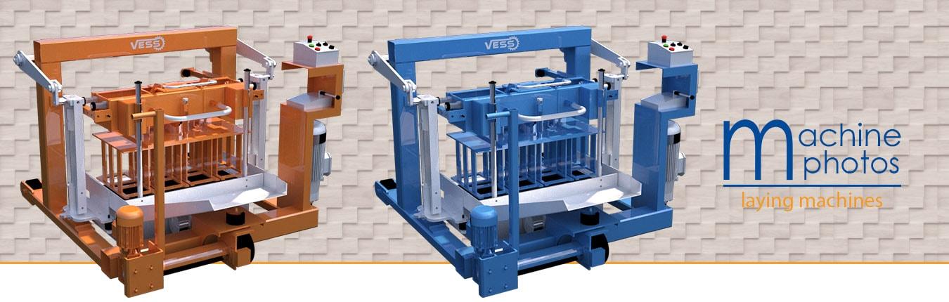 machine_a_parpaing_centrale_a_beton_concasseur_a_machoire_5.jpg