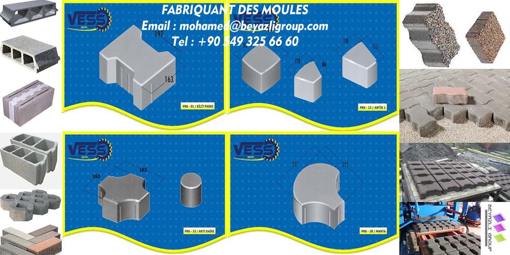 moule-usine-fabrication-moule-parpaing-moule-pave-moule-bordure-moule-hourdis-agglos-16.jpg