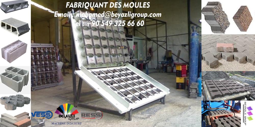 moule-usine-fabrication-moule-parpaing-moule-pave-moule-bordure-moule-hourdis-agglos-7.jpg